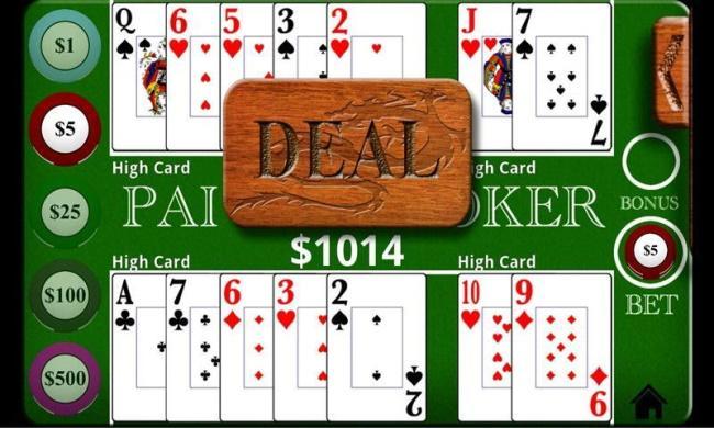 Mobile Pai Gow Poker